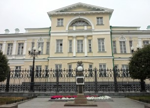 Фото А.А. Евсеева